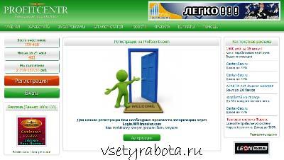 Câștigurile de pe Internet pe vsetyrabota.ru