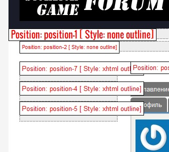 Позиции шаблона