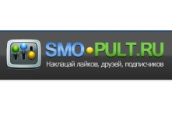 SMO-Pult